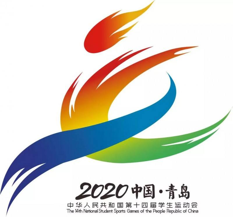 Team of Hong Kong selection process is underway for The 14th National Student Sports Games of the People Republic of China