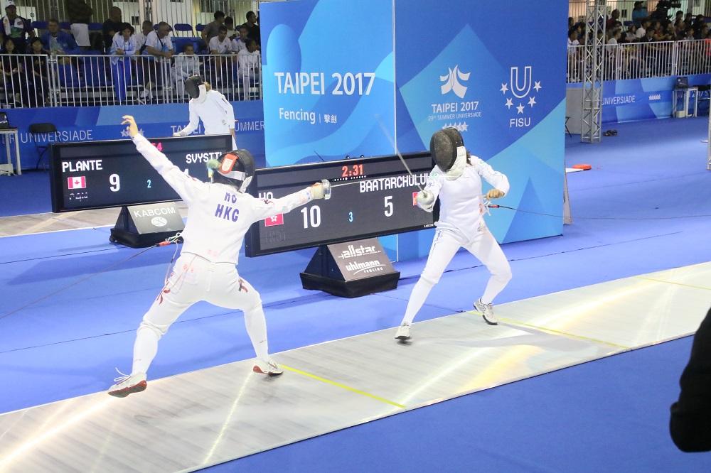 第廿九屆世界大學生夏季運動會劍擊賽