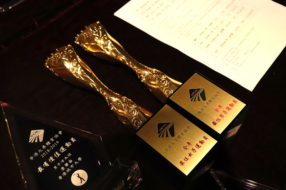 2018-19 大專周年頒獎禮