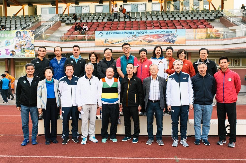 2017-18 周年陸運會
