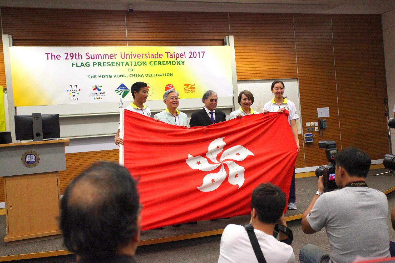 第廿九屆夏季世界大學運動會中國香港代表團授旗禮