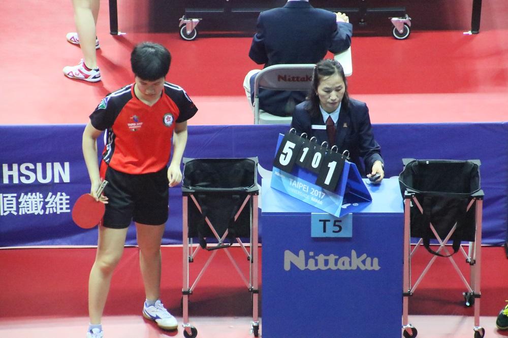 第廿九屆世界大學生夏季運動會乒乓球賽